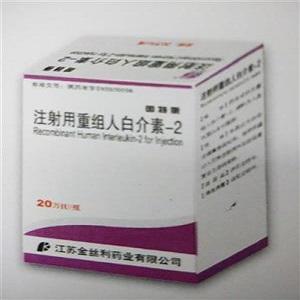 重组人白介素-2